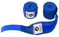 Бинт боксёрский (2,5 м; синий)