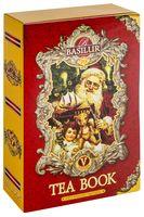 """Чай черный листовой """"Basilur. Tea Book"""" (75 г)"""
