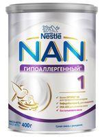 """Сухая смесь NAN OPTIPRO 1 HA """"Гипоаллергенный"""" (400 г)"""