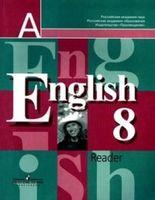 English 8: Reader