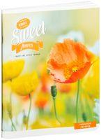 "Тетрадь в клетку ""Sweet Flower"" (48 листов)"