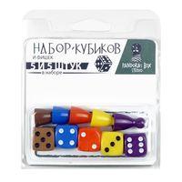 Набор фишек и кубиков для настольных игр (10 предметов)