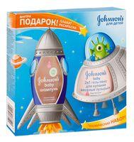 """Подарочный набор детский """"Johnsons Baby"""" (шампунь, гель-пена, раскраска)"""