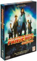 Пандемия (новая версия)