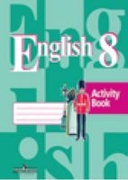 English 8: Activity Book