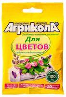 """Удобрение для садовых и балконных цветов """"Агрикола"""" (50 г)"""