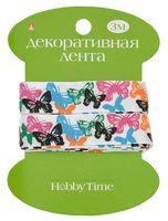 """Лента атласная """"Праздник"""" (15 мм; 3 м; в ассортименте)"""
