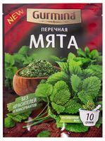 """Мята перечная сушеная """"Gurmina"""" (10 г)"""