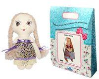 """Подарочный набор для шитья из ткани """"Кукла. Лерочка"""""""