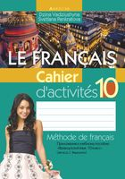 Французский язык. 10 класс. Рабочая тетрадь
