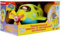 """Музыкальная игрушка """"Самолет"""" (со световыми эффектами)"""