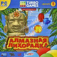 Turbo Games: Алмазная лихорадка