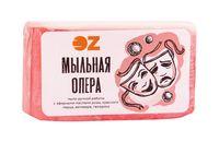 """Мыло """"Мыльная опера"""" (100 г)"""
