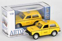 """Модель машины """"ВАЗ 2121. Такси"""" (масштаб: 1/50)"""