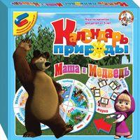 """Набор магнитов """"Календарь природы. Маша и Медведь"""""""