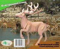"""Сборная деревянная модель """"Благородный олень"""""""