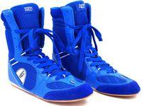 Обувь для бокса PS005 (р. 37; синяя)