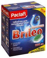 """Таблетки для посудомоечных машин """"Brileo"""" (110 шт.)"""