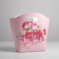 """Пакет бумажный подарочный """"For you"""" (32х30х11 см)"""