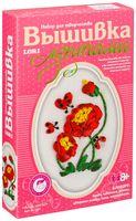 """Вышивка лентами """"Алые цветы"""" (120х90 мм)"""