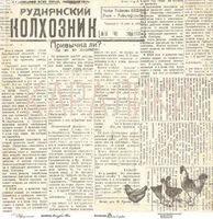 Бумага для скрапбукинга (арт. FLEER109)