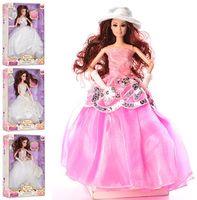 """Кукла """"Невеста"""" (арт. 7568)"""