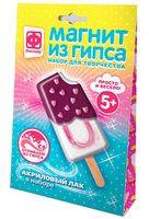 """Набор для изготовления гипсового магнита """"Для сладкоежек"""""""