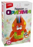 """Оригами модульное """"Рыжий котенок"""""""
