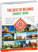 Travel guide. Best in Belarus