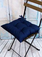 """Подушка на стул """"Simplex"""" (42х42 см; тёмно-синяя)"""