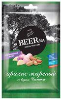 """Арахис жареный """"BEERka. Со вкусом чеснока"""" (90 г)"""