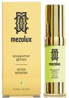 "Концентрат-детокс для лица ""Mezolux"" (15 мл)"