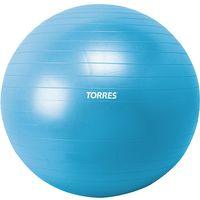 Мяч гимнастический 65 см (голубой; арт. AL100165)