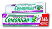 """Зубная паста """"С экстрактами крапивы и шалфея"""" (130 г)"""