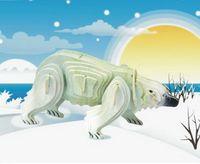 """Сборная деревянная модель """"Белый медведь"""""""