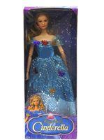 "Кукла ""Золушка"" (арт. 8655S-1)"