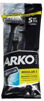 """Станок для бритья одноразовый """"Arko T2"""" (5 шт.)"""