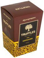 """Набор конфет """"Truffles. Cappuccino"""" (180 г)"""