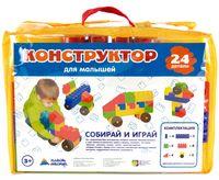 """Конструктор """"Для малышей"""" (24 детали)"""