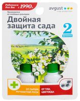 """Набор препаратов """"Двойная защита сада"""" (Раек, 10 мл + Биотлин, 9 мл)"""