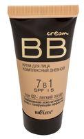 BB крем для лица (тон: 02, легкий загар; 30 мл)