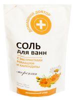 Соль для ванн с экстрактами ромашки и календулы (500 г)