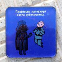 """Магнит акриловый """"Звездные войны"""" (арт. 017)"""
