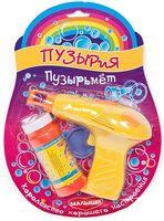 """Игрушка для выдувания мыльных пузырей """"Мини Пузырьмет"""""""