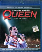 Queen: Hungarian Rhapsody - Live In Budapest (Blu-Ray)