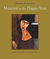 Moscow in the Plague Year. Poems