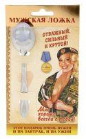 """Ложка чайная металлическая на открытке """"Самый отважный"""" (13,7 см)"""
