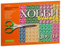 "Набор бумаги для скрапбукинга ""Цветы"" (21х29,7 см)"