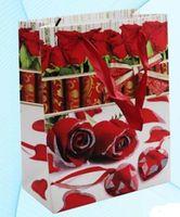 """Пакет бумажный подарочный """"Цветы"""" (в ассортименте; 18x23x9 см; арт. МС-3150)"""
