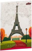 """Блокнот в клетку """"Париж"""" (А5)"""
